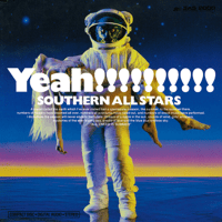 Miss Brand-New Day Southern All Stars MP3