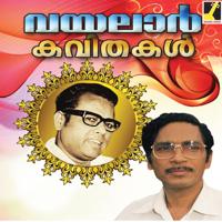 Kayalinakkare P. S. Sumam