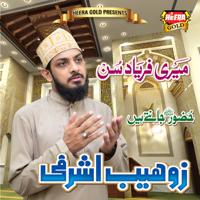 Kun Faya Kun Zohaib Ashrafi MP3