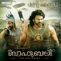 Manohari Vijay Yesudas & Sayanora song