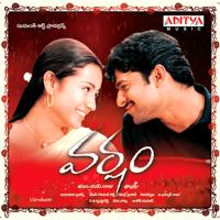 Mellaga S.P.B. Charan & Sumangali MP3