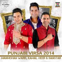 Sir Utte Tera Hath Manmohan Waris, Kamal Heer & Sangtar MP3