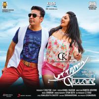 Srushti Niyamam (Karaoke Version) Ghibran MP3