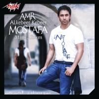 El Kebeer Kebeer Amr Mostafa MP3