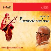 Venkatachala Nilayam Raga - Sindubhairavi Tala - Adi Maharajapuram Santhanam