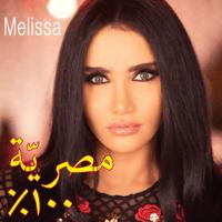 Masriyya 100% Melissa MP3