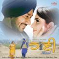 Free Download Harbhajan Mann & Simerjit Kumar Teri Meri Jodi 2 Mp3