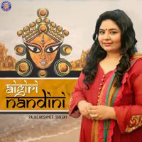 Aigiri Nandini (Mahishasurmardini Stotra) Rajalakshmee Sanjay