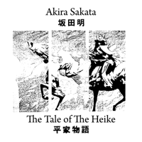 The Battle At Dan-no-ura Akira Sakata