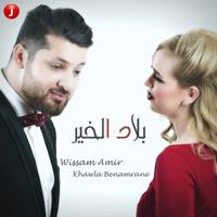 Blad Lkhir (feat. Khawla Benamrane) Wissam Amir
