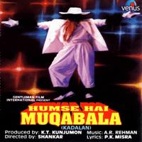 Urvashi Urvashi A. R. Rahman, Noel James & Shankar Mahadevan