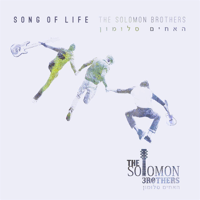 100 Miles The Solomon Brothers song