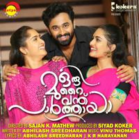 Arikil Najeem Arshad & Sangeetha Sreekanth MP3