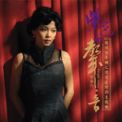 Free Download Liang Zi Dan 追梦人 Mp3