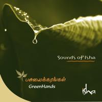 Velliangiri Sounds of Isha