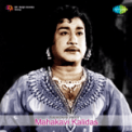 Free Download K. B. Sundarambal Sendru Vaa Magane Mp3