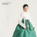 Free Download Heejung Park 우조가락도드리 Ujogarakdodeuri Mp3