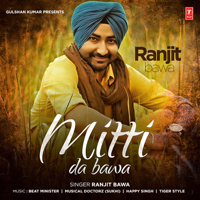Yaari Chandigarh Waliye Ranjit Bawa MP3
