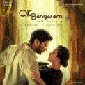 Free Download A. R. Rahman, K. Krishna Chaitanya & Jonita Gandhi Mental Madhilo Mp3