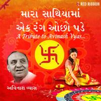 Ghoomto Taan Hema Desai & Chorus MP3