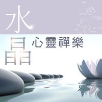 紫水晶: 喜樂 Noble Band