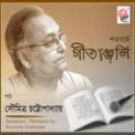 Free Download Soumitra Chattopadhyay Debota Jene Dure Roye Mp3