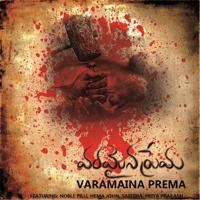 Enaleni Jaali (feat. Priya Prakash & Sabitha) Noble Pilli song