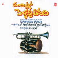 Janaki Kala Ganaledu S. Mastan Musical Band Party MP3