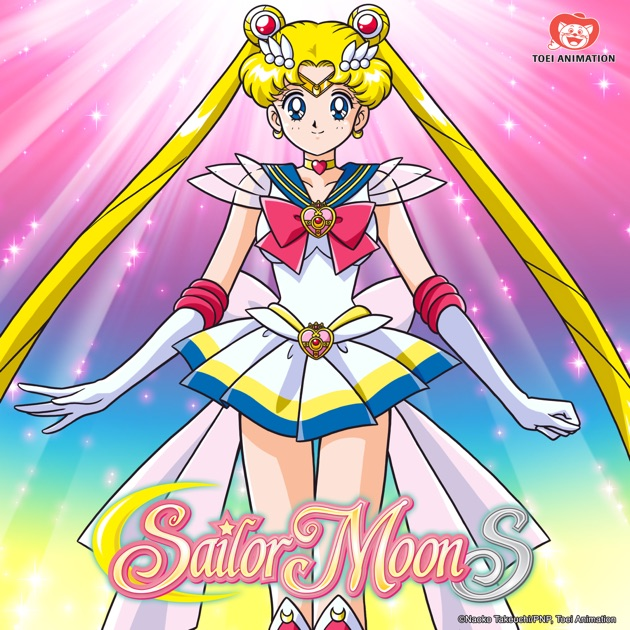 Wallpaper For Iphone X App Sailor Moon S English Version Season 3 Vol 1 On Itunes