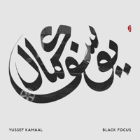 Strings of Light Yussef Kamaal