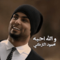 Free Download Mahmoud Al Turki Eid Miladek Mp3