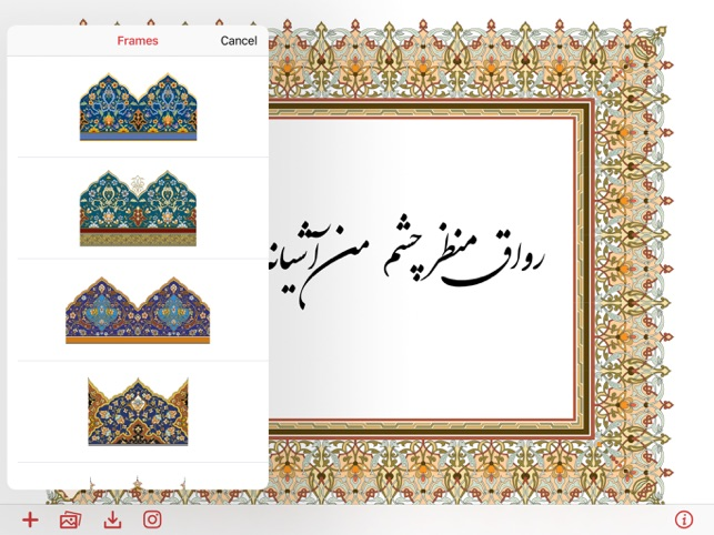 Khat  Writing Calligraphy on the App Store
