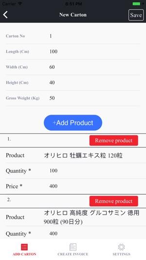 SLS Invoice Builder on the App Store