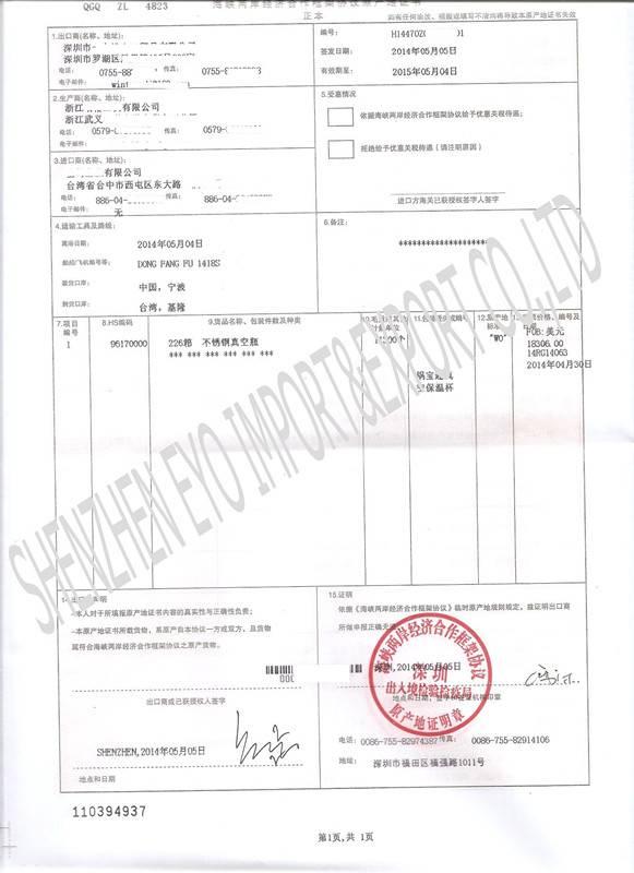 Certificate Of Origin From Taiwan - Best Design Sertificate 2018