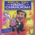 Free Download Paul Zim I Have a Little Dreidel Mp3