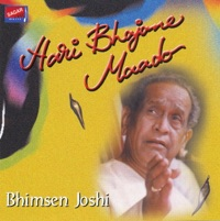 Free Download Pandit Bhimsen Joshi Hari Bhajane Maado Mp3