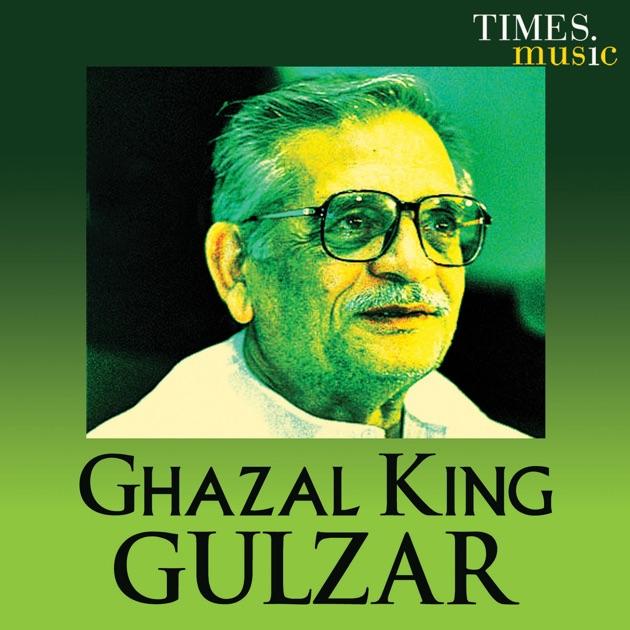 Haath Chute Bhi - Gulzar & Jagjit Singh