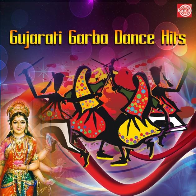 "Dholida Taro Dhol Vage (From ""Jhakamjhod"") - Manoj & Vimal"