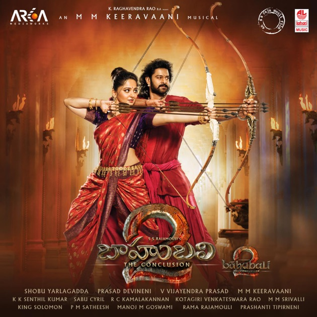 Dandaalayyaa - M. M. Keeravaani & Kaala Bhairava