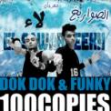 Free Download El Sawareekh Laa Mp3