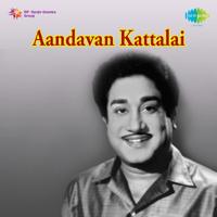 Free Download Viswanathan - Ramamoorthy Aandavan Kattalai (Original Motion Picture Soundtrack) - EP Mp3