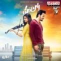 Free Download Haricharan Thalachi Thalachi Mp3
