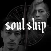 卍LINE & Kj - Soul Ship アートワーク