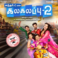 Free Download Hiphop Tamizha Kalakalappu 2 (Original Motion Picture Soundtrack) - EP Mp3