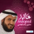 Free Download Sheikh Mishari Alafasy Agheeb Mp3