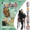Mudhalvan (Original Motion Picture Soundtrack)