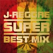Various Artists - J-REGGAE SUPER BEST MIX アートワーク