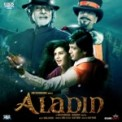 Free Download Vishal Dadlani & Shekhar Ravjiani You May Be Mp3