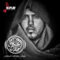 Free Download Abdullah Al Salman Al Sout Laradi Mp3