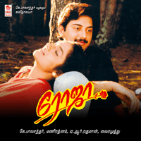 Free Download A. R. Rahman Roja (Original Motion Picture Soundtrack) - EP Mp3